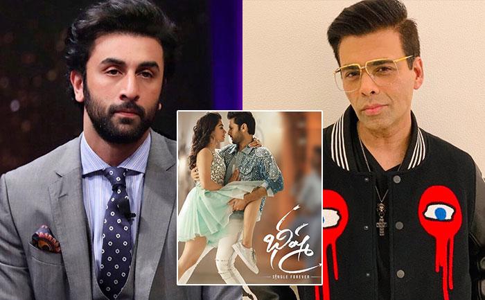 Bheeshma Remake Ranbir Kapoor To Play Lead In Hindi Version Of Bheeshma Techzimo