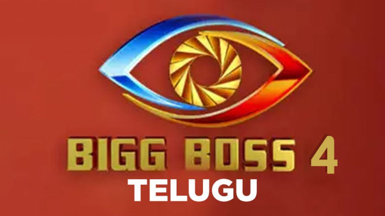 Bigg Boss Telugu season 4 audition to begin from THIS month - TechZimo