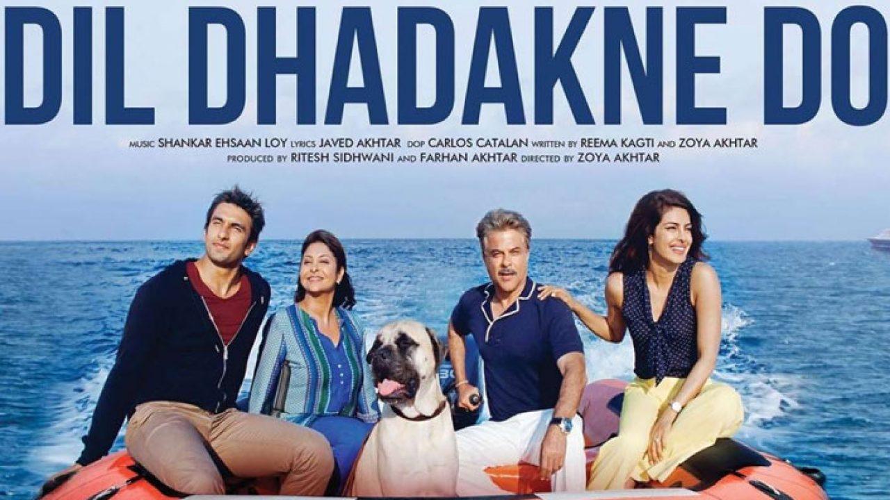 dil dhadakne do full movie watch online free