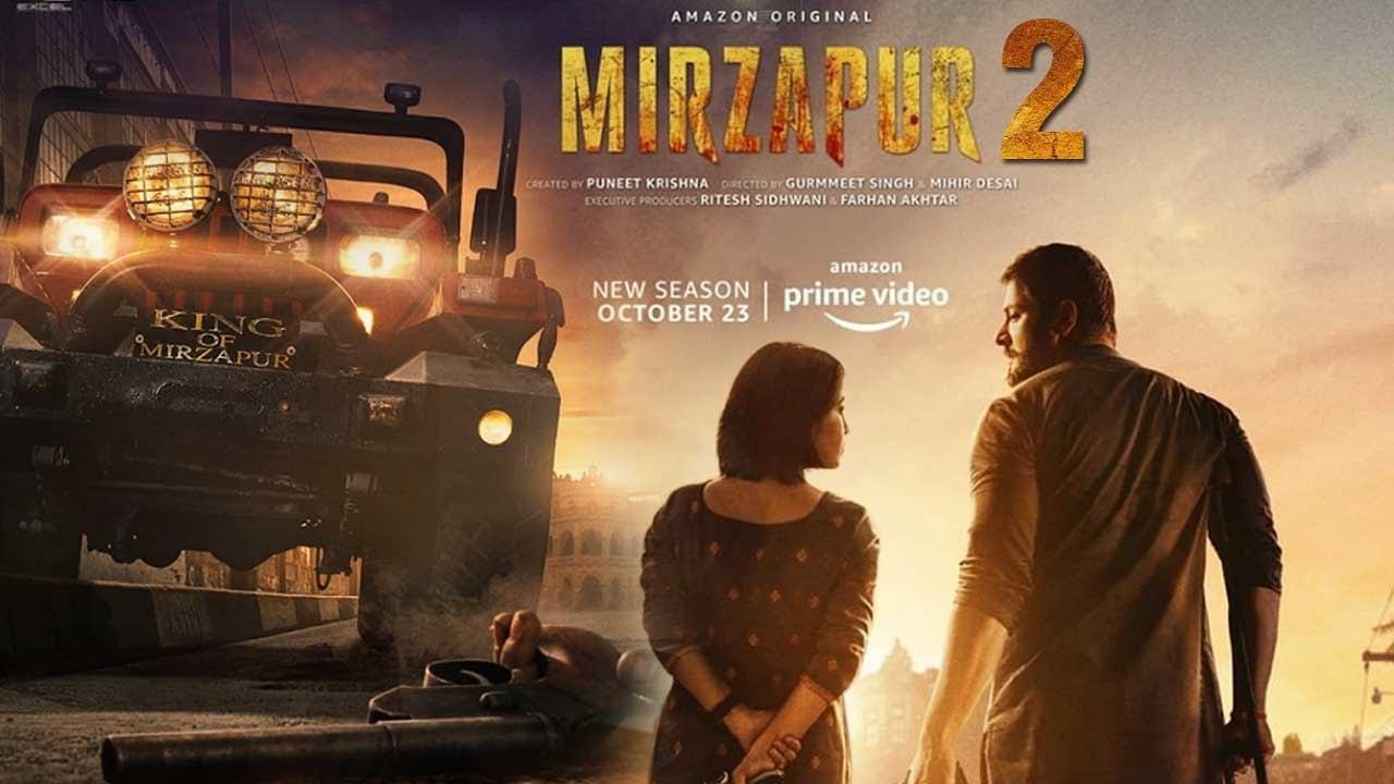 Mirzapur faces notice for ban