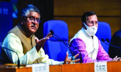 Govt frames new rules to hold social media