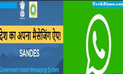 Sandes App- An alternative To Whatsapp