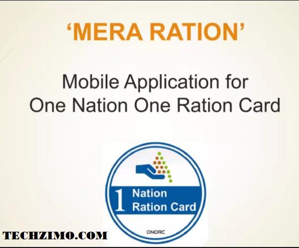 Mera Ration' mobile app