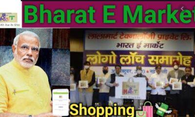 Bharat e Market App
