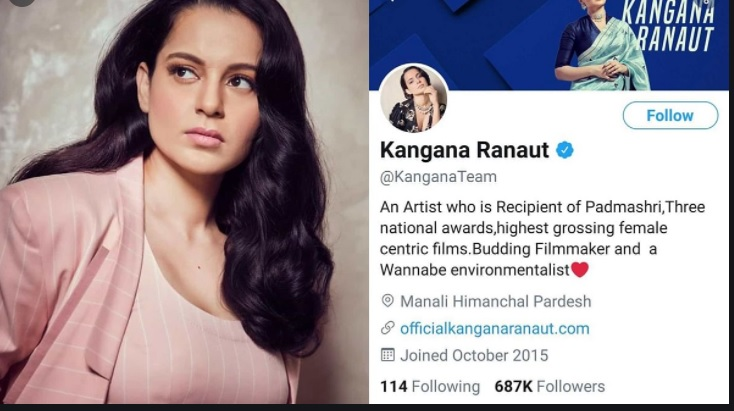 Instagram deletes kangana post
