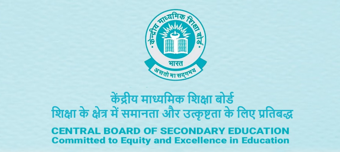 Cbse 12 results
