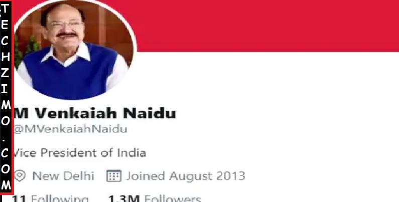 Vice President Venkaiah Naidu Lost Twitter's Blue Badge